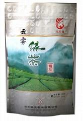 Exclusive Phonix Ju Yun Wu Green Tea
