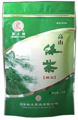 精品高山綠茶