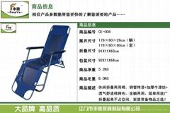 CE-008兩用椅