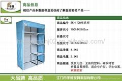 BK-100B加固型布衣櫃
