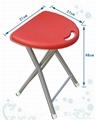 BS-02塑料折疊凳 2