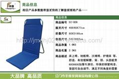 CE-009床上椅
