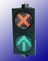 200mm紅叉綠箭交通燈