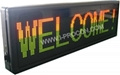 32x96 led moving sign