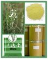 迷迭香抗氧化剂(脂溶性) 2