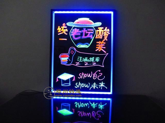Fluorescent plate LED fluorescence board electronic fluorescent writing board 2