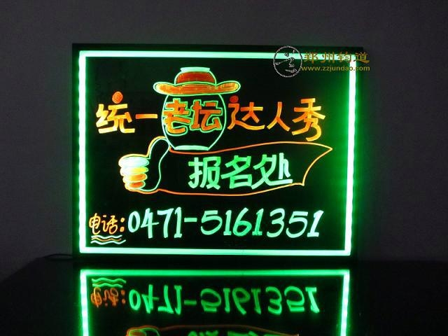 Fluorescent plate LED fluorescence board electronic fluorescent writing board 3