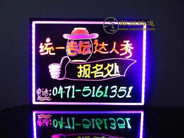 Fluorescent plate LED fluorescence board electronic fluorescent writing board 5
