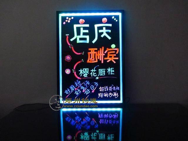 Led writing fluorescence board LED fluorescent writing board 1