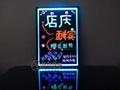 Led writing fluorescence board LED