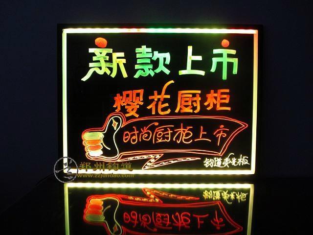 Led writing fluorescence board LED fluorescent writing board 3