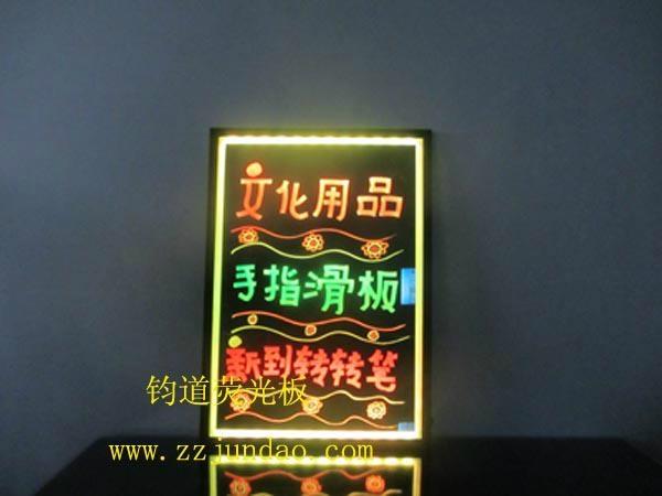 LED LED fluorescence electronic board electronic fluorescent writing board 1