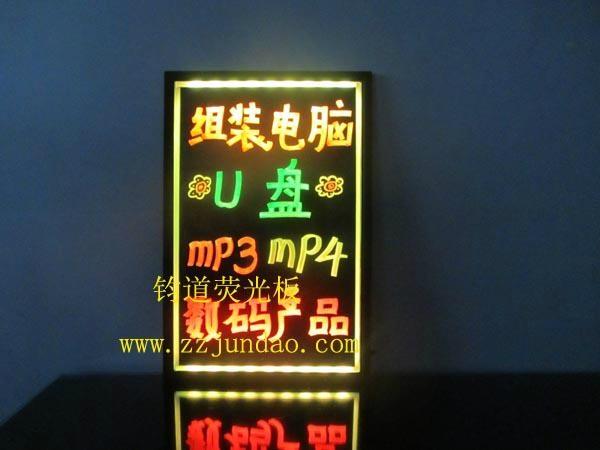LED LED fluorescence electronic board electronic fluorescent writing board 4