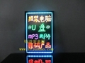 LED LED fluorescence electronic board electronic fluorescent writing board 5
