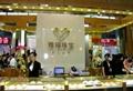 LED hard lights jewelry cabinet lamp