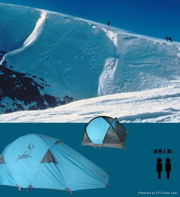 hot selling 2 person outdoor tent 1