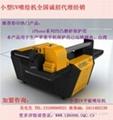 衡阳UV喷绘机邵阳UV喷绘机厂家直销