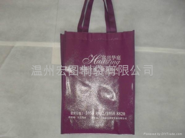 Reusable non woven bag 1