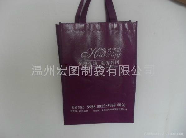 无纺布袋环保袋 2