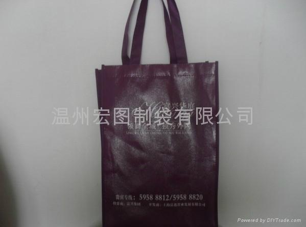 Reusable non woven bag 4