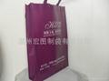 Reusable non woven bag 5
