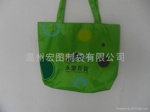 无纺布购物袋 2