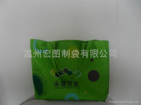 无纺布购物袋 5