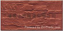 小虎陶瓷3050