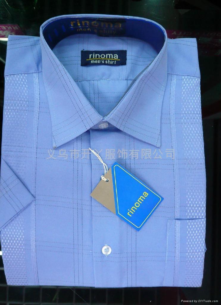 男式短袖衬衫 (倒比例)  1