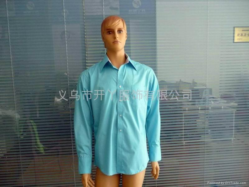 CVC男式精品衬衫 1