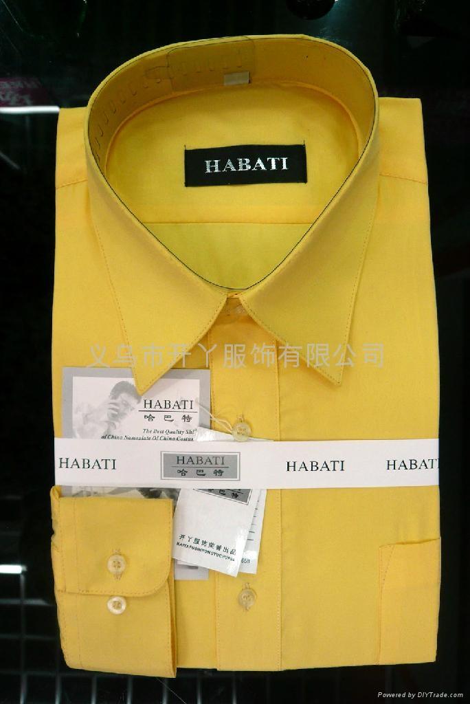男式长袖衬衫 (倒比例)  1