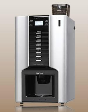 商机投币咖啡机 3