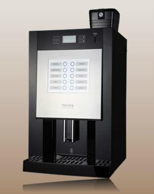 商机投币咖啡机 4
