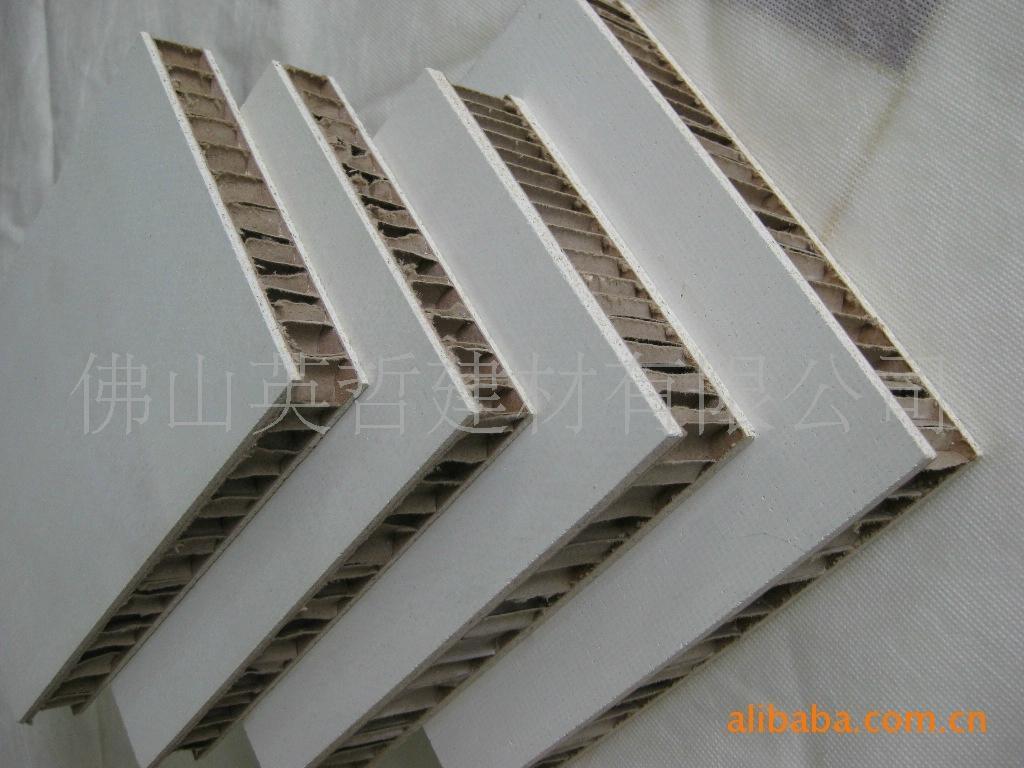Honeycomb Foam Sound Insulate Panel Yingzhe China
