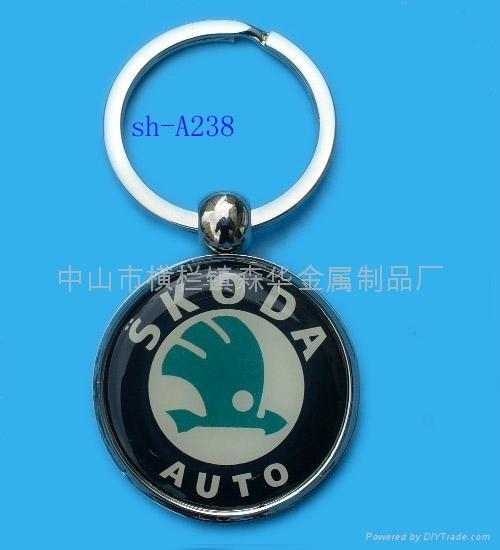 金属钥匙扣 2