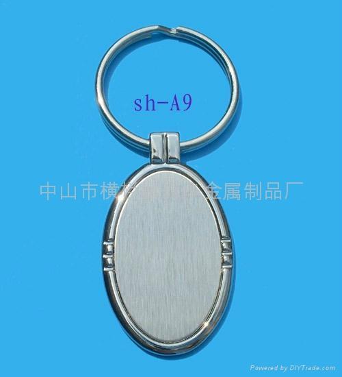 金属钥匙扣 5