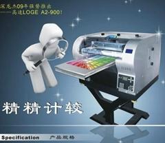 最新万能印刷机