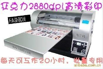 最新  印刷機 4