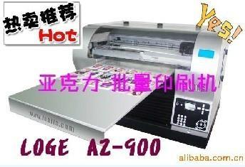 最新  印刷機 5