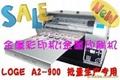 怎麼樣選購噴墨平板打印機 2