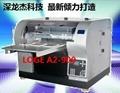 怎麼樣選購噴墨平板打印機 5