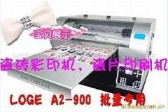{印刷王朝} A1大幅面万能数码打印机