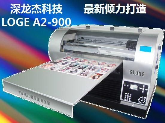 {印刷王朝} A1大幅面  數碼打印機 2