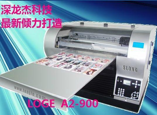 {印刷王朝} A1大幅面  數碼打印機 3