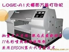 亞克力、廣告耗材  打印機