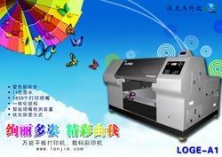 亞克力、廣告耗材  打印機 4