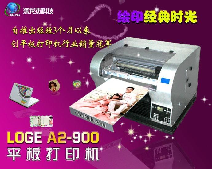 平板打印機應用市場詳細介紹 1