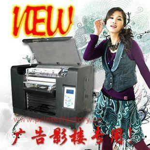 平板打印機應用市場詳細介紹 3