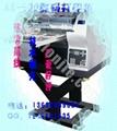 木製品品打印機