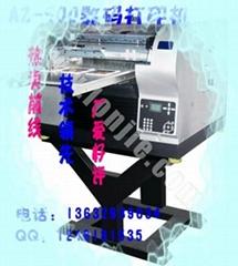 木制品品打印机